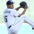 Joey Lucchesi Gets Called Up To The Padres!